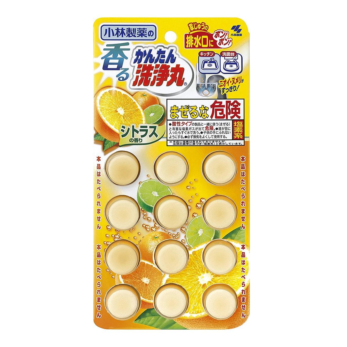 日本KOBAYASHI小林制药 多功能强力下水道清洗丸 柑橘香 12枚入