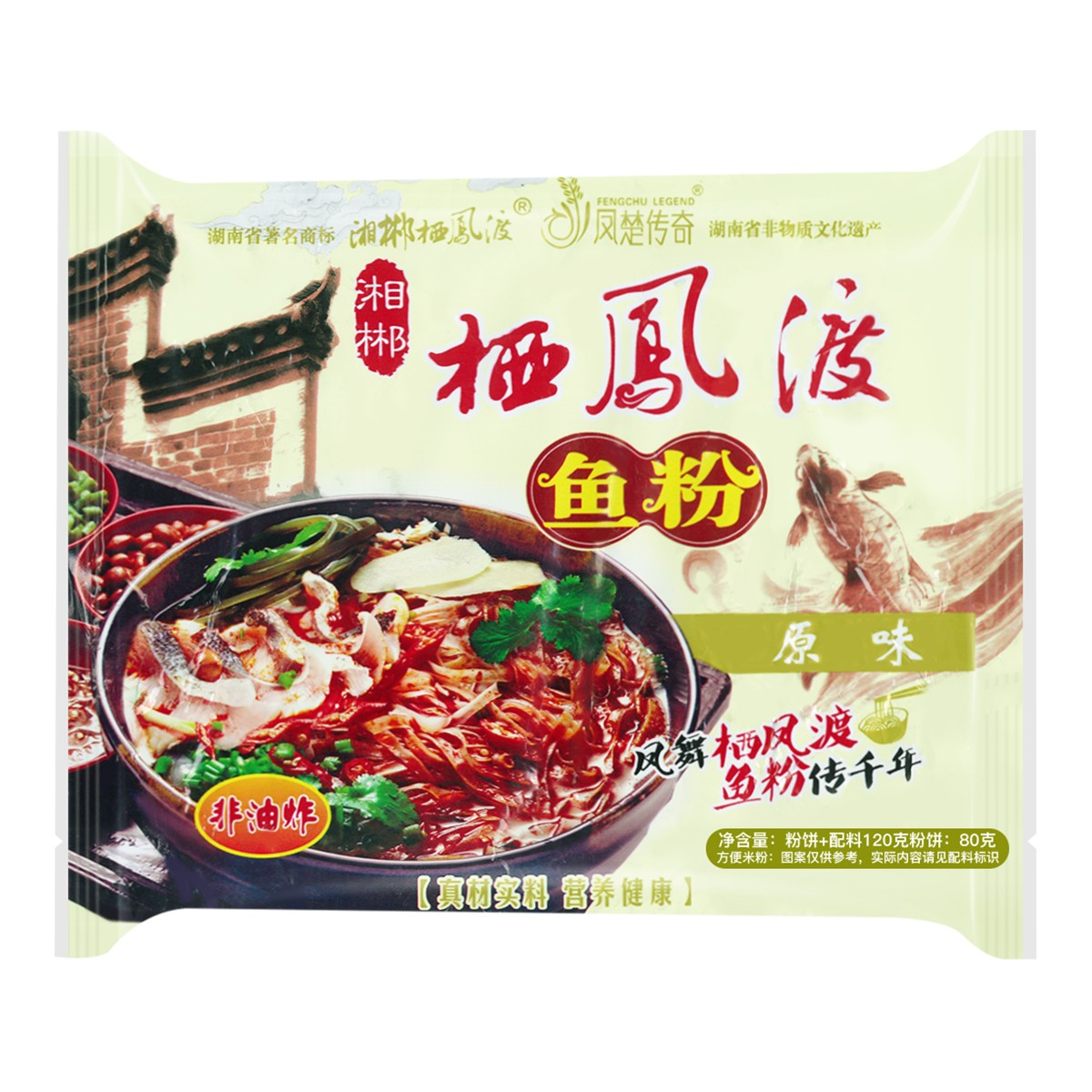 QIFENGDU Fish Instant Noodle Original Flavor 120g