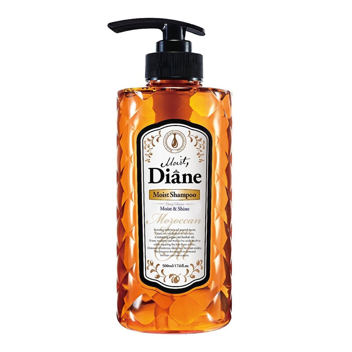 日本MOIST DIANE 滋润亮泽系列 摩洛哥油洗发水 500ml