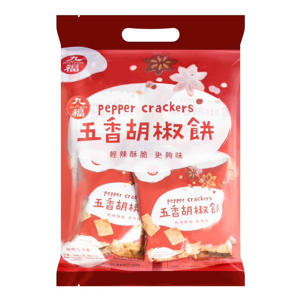 NICE CHOICE Five Spices Pepper Crackers 200g