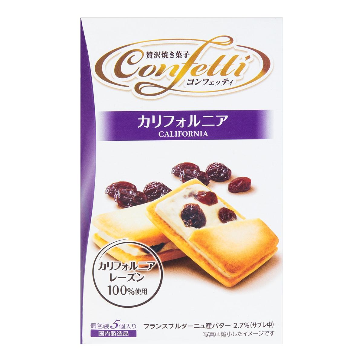 日本ITO CONFETTI 宇治葡萄白巧克力夹心饼干 130g
