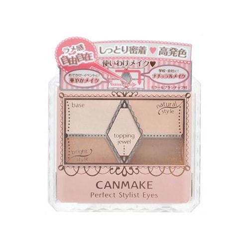 日本CANMAKE 完美雕刻裸色5色眼影盘 #02婴儿米色