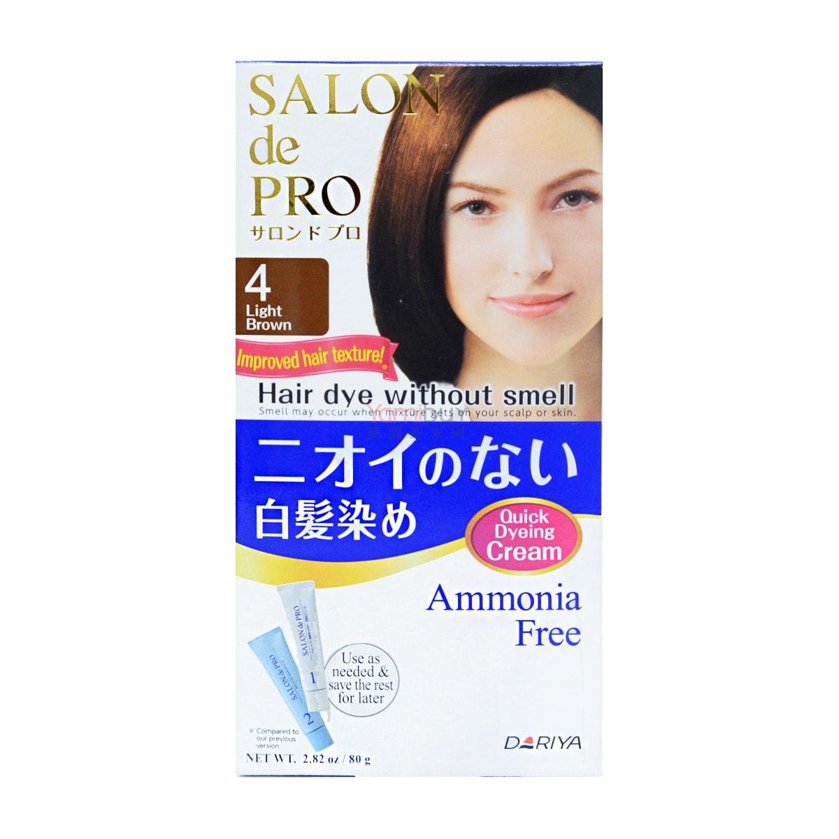日本DARIYA SALON DE PRO 白发专用无味染发剂 #4浅棕色 80g