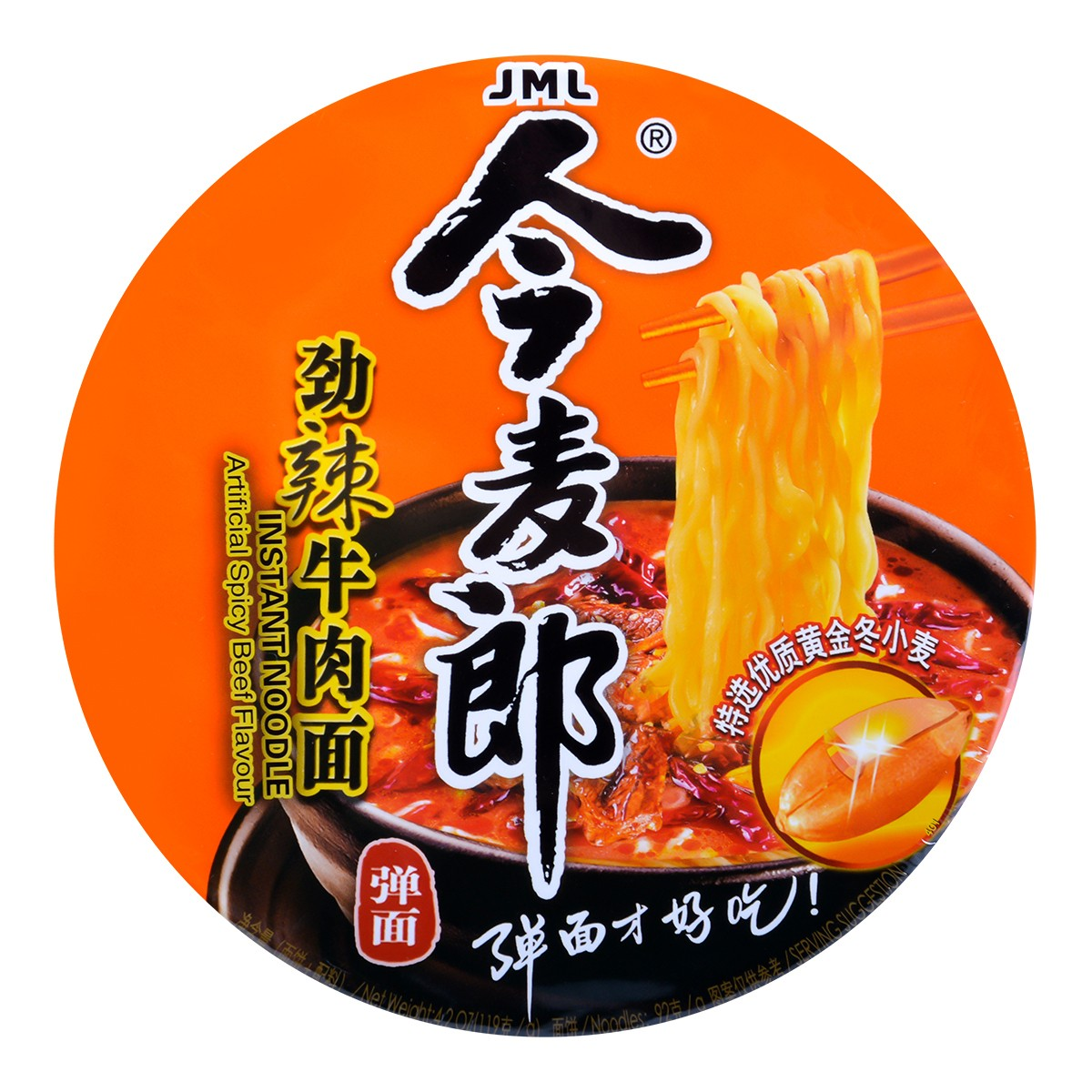 JINGMAILANG Spicy Beef Instant Noodle Bowl 119g