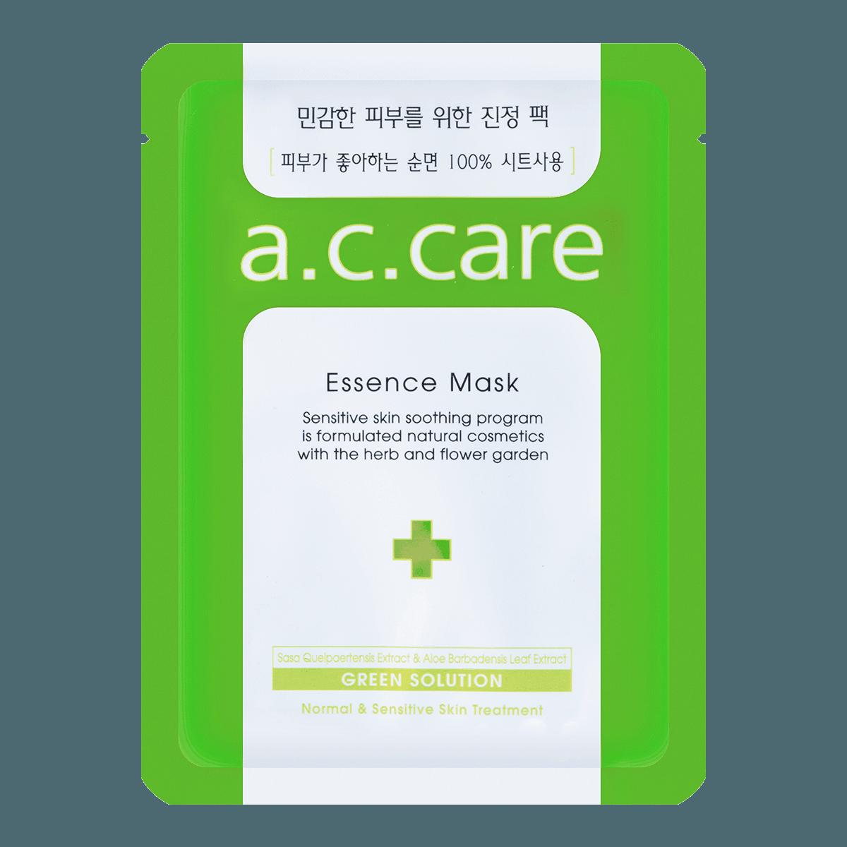 韩国A.C.CARE 祛痘精华面膜 单片入 针对问题肌肤研制 敏感性肌肤专用