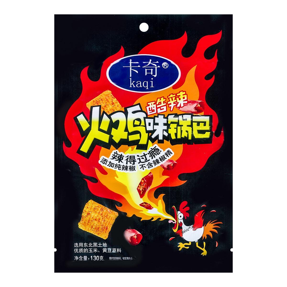 KAQI Crispy Rice Chip Spicy Chicken Flavor 130g
