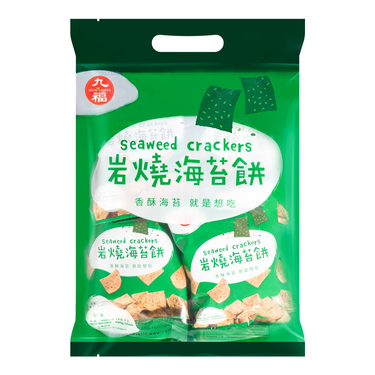 NICE CHOICE Seaweed Crackers 200g
