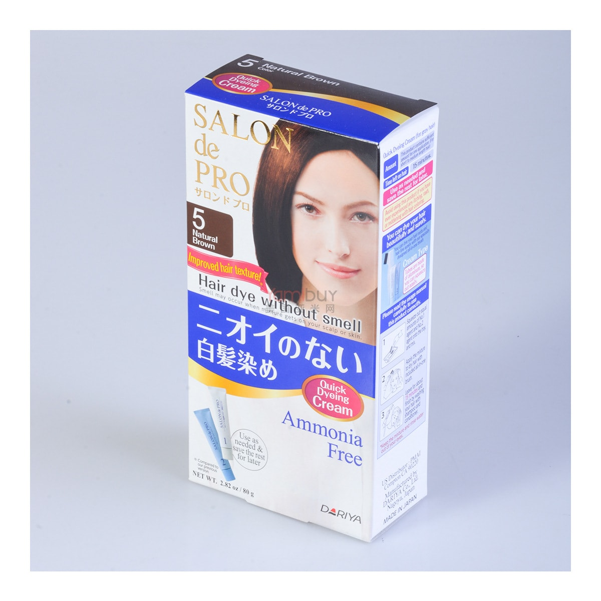 DARIYA SALON DE PRO Hair Dye without Smell 05 Natural Brown 80g