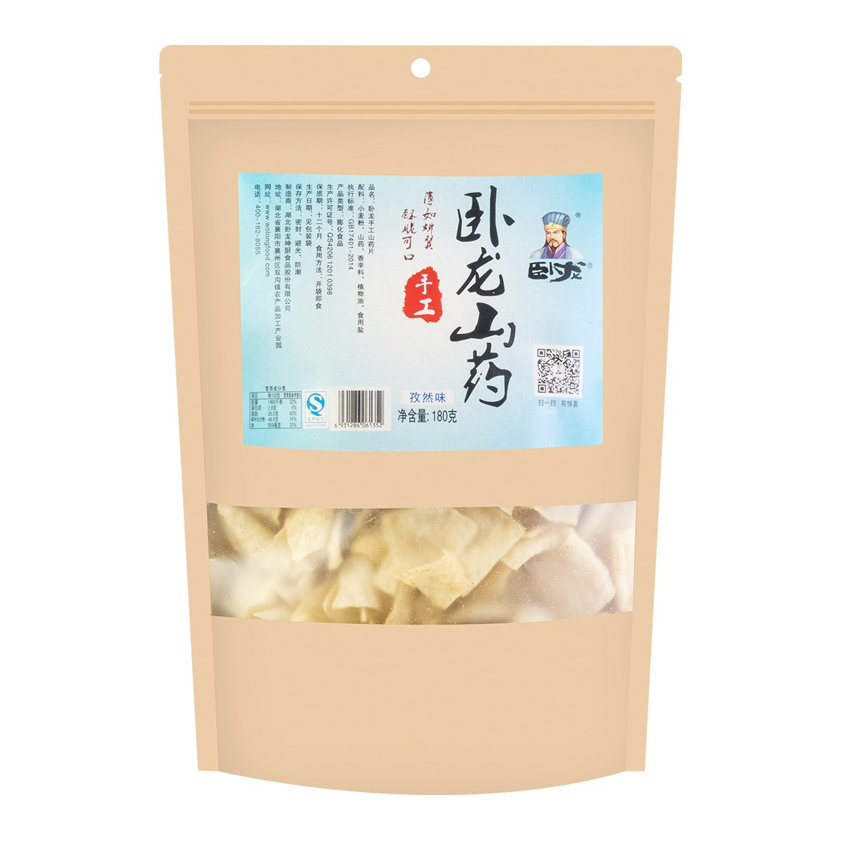 WOLONG Chinese Yam Chips Cumin Flavor 180g