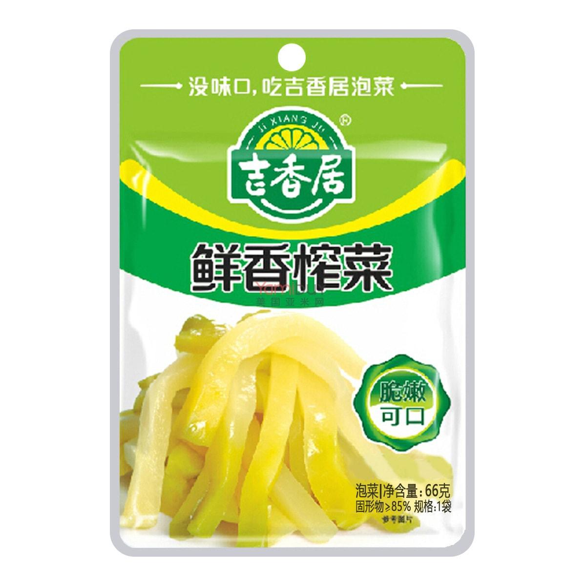 吉香居 即食小菜 鲜香榨菜 66g