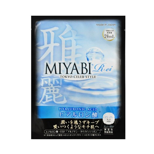 日本ALOVIVI MIYABI奢华面膜 玻尿酸精华 单片入