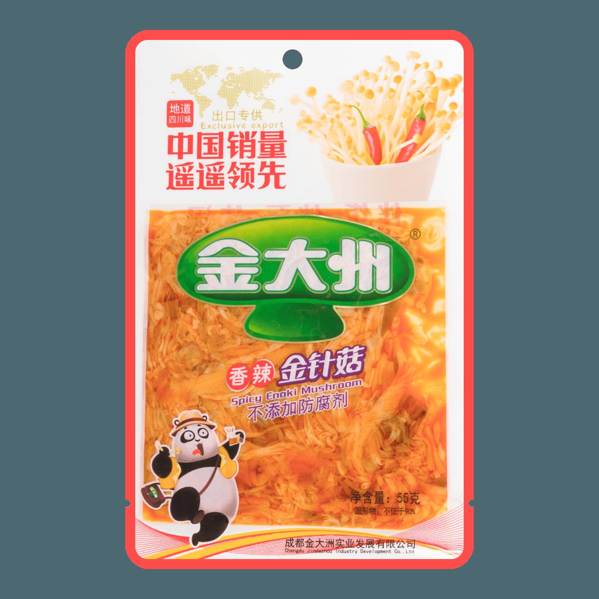 金大州 香辣金针菇 55g 不添加防腐剂