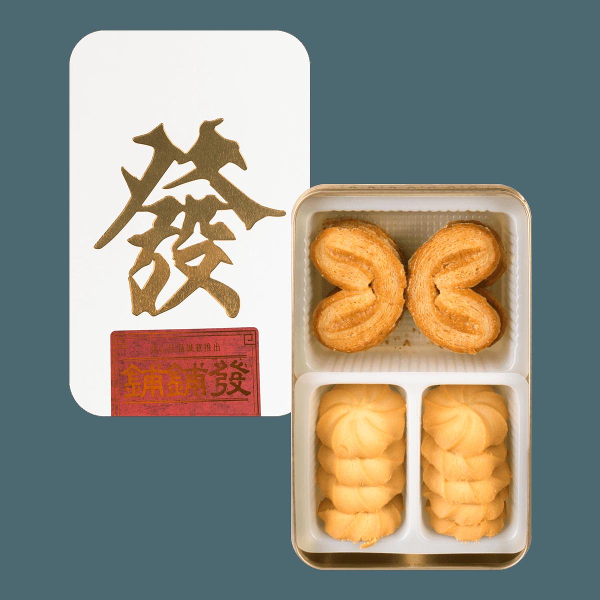 MEI-XIM Fine Goods Fat Choy Pastries Gift Box 134g