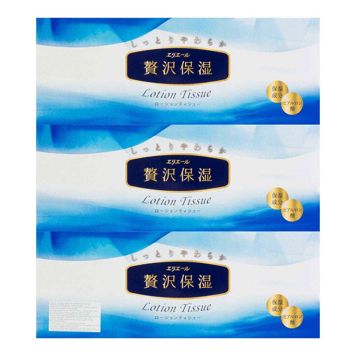 日本ELLEAIR 奢华保湿 超柔软保湿抽取式纸巾 3盒装