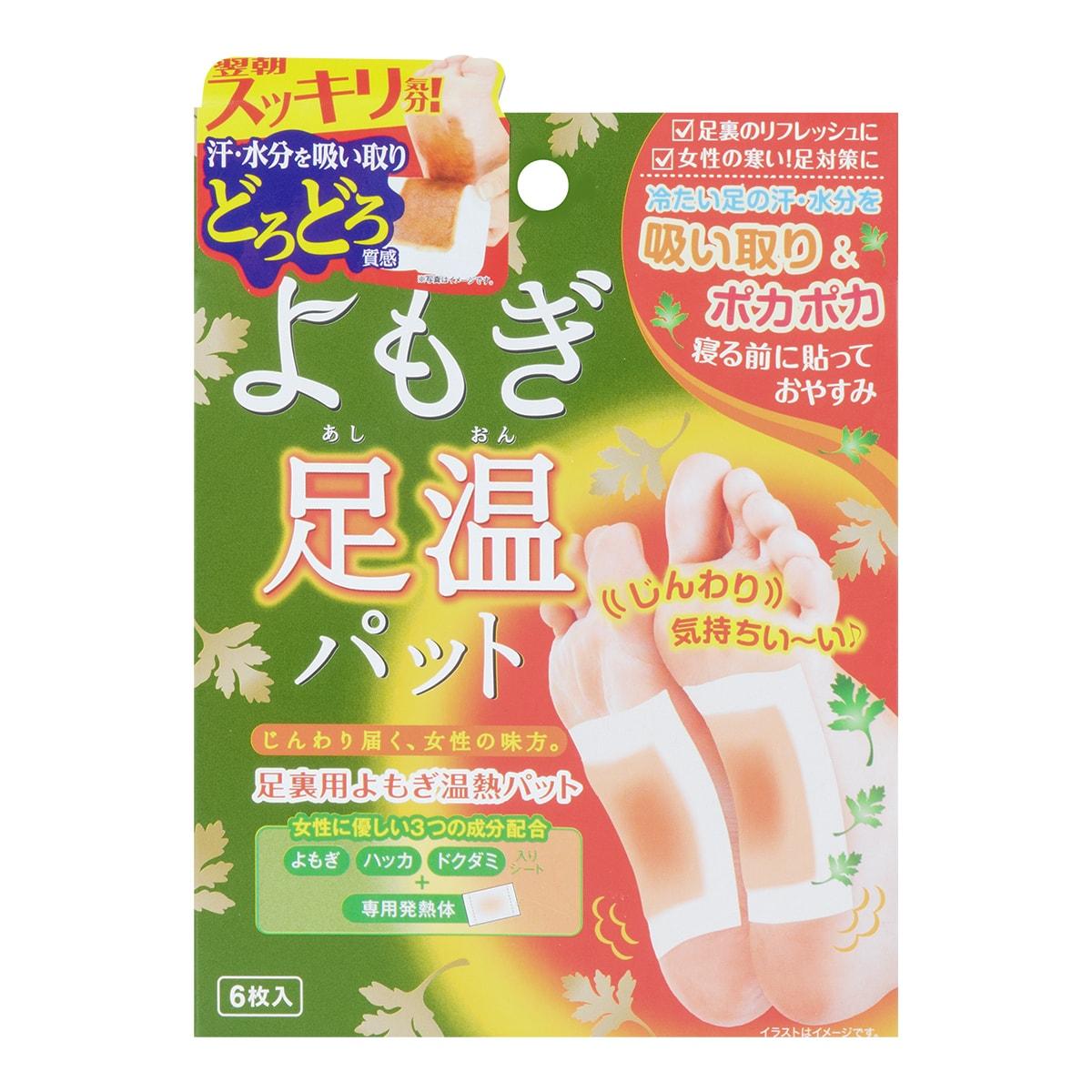 日本优月美人 艾草发热温热足贴 6枚入