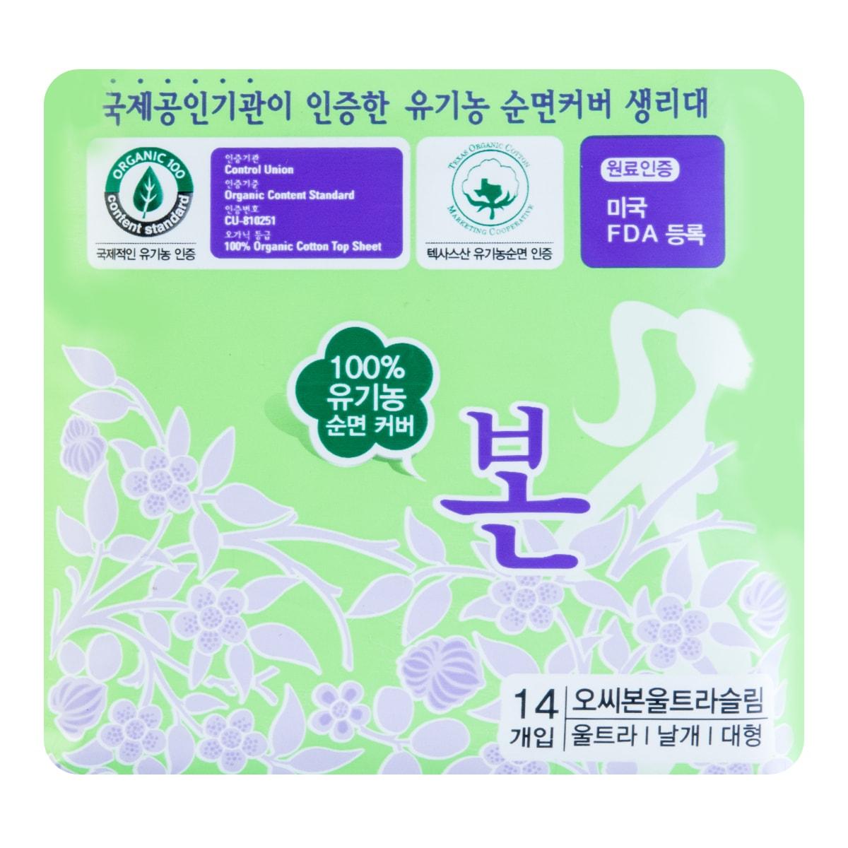 韩国本恩 有机纯棉护翼卫生巾 日用型 28cm 14片入