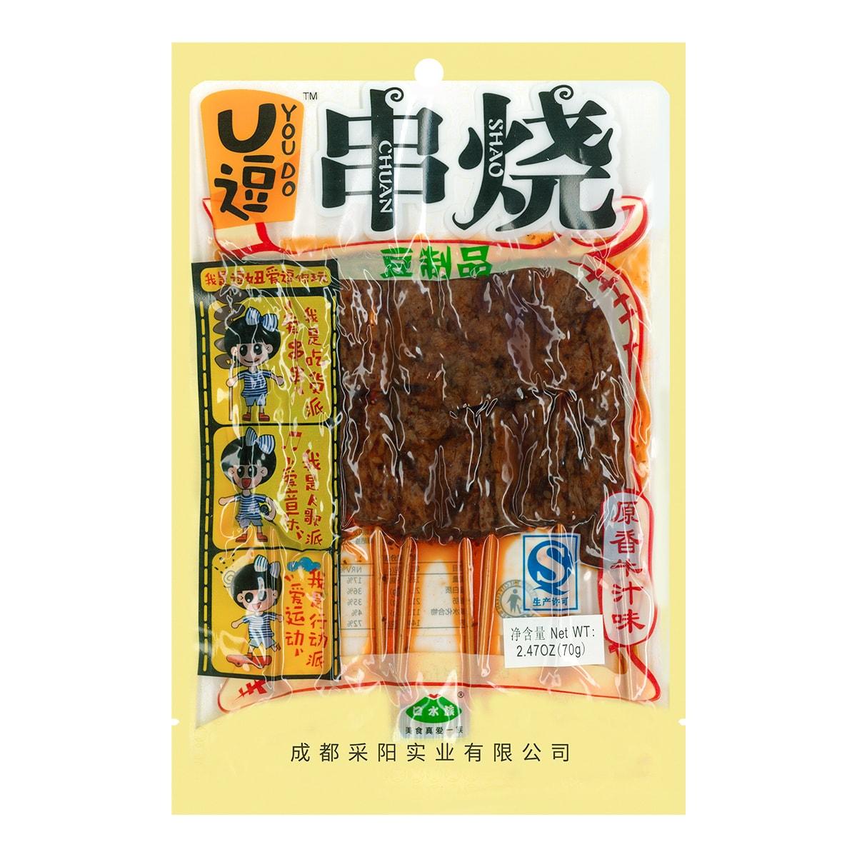 口水族 U逗串烧 原香牛汁味 70g