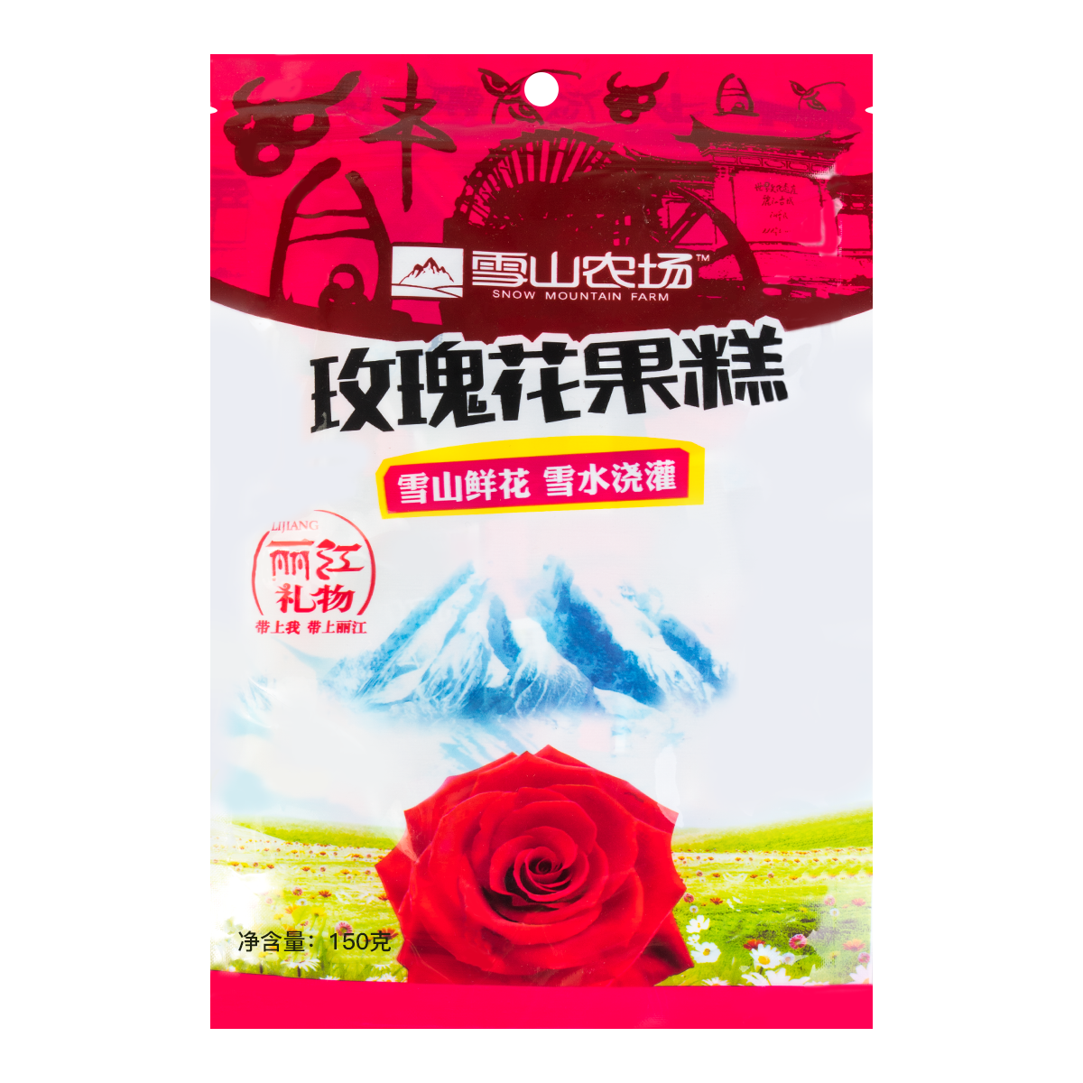 LIJIANG Snow Mountain Farm Rose Jelly 150g
