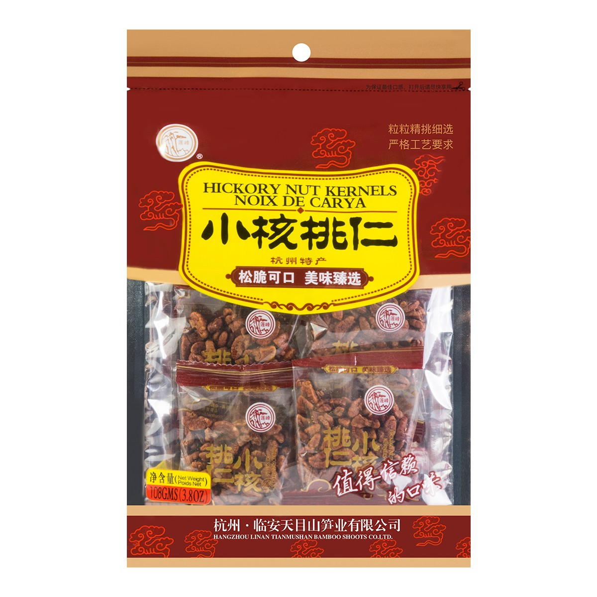 LIAN FENG Hickory Nuts Kernels 108g
