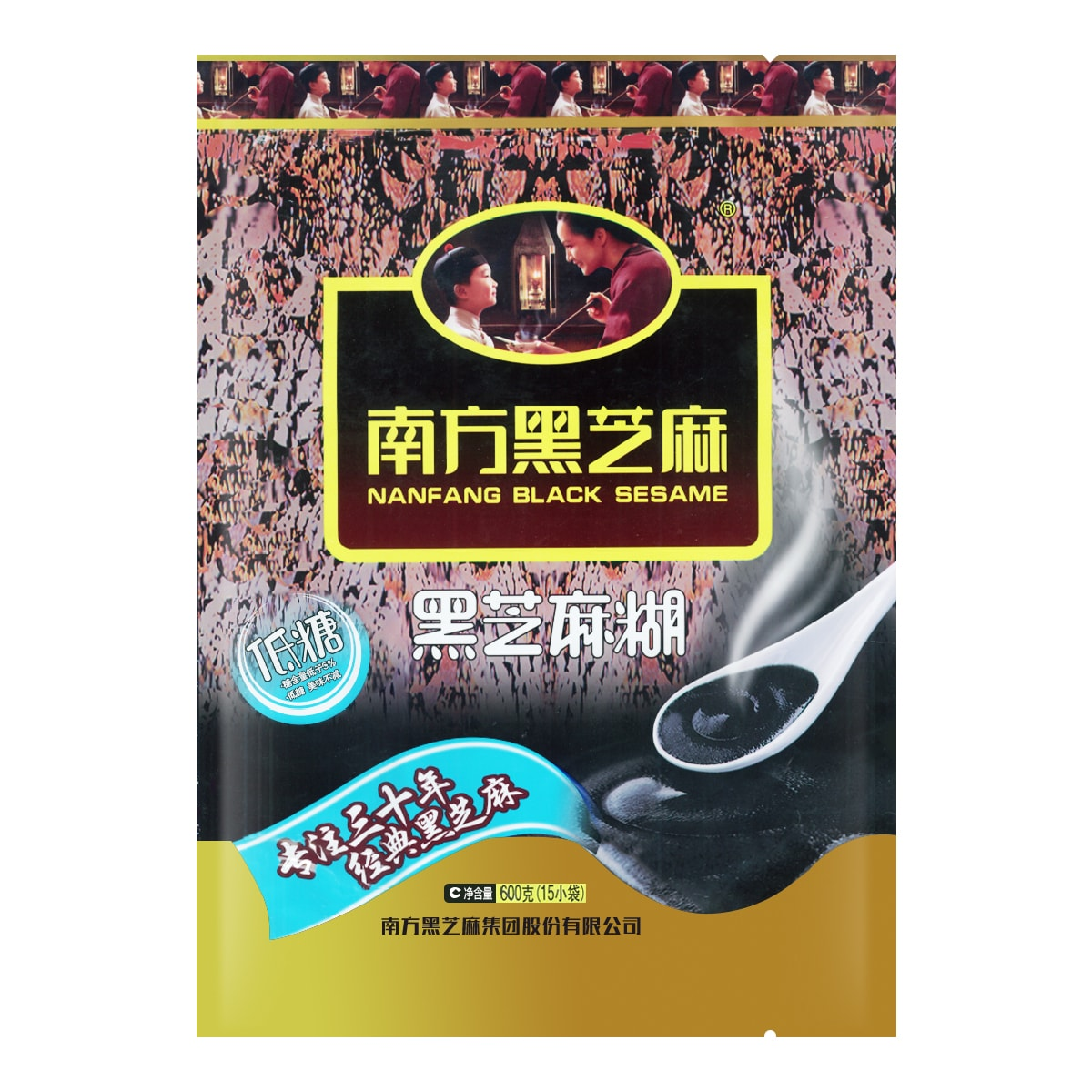 NanFang Black Sesame Soup Powder (low-sugar) 600g