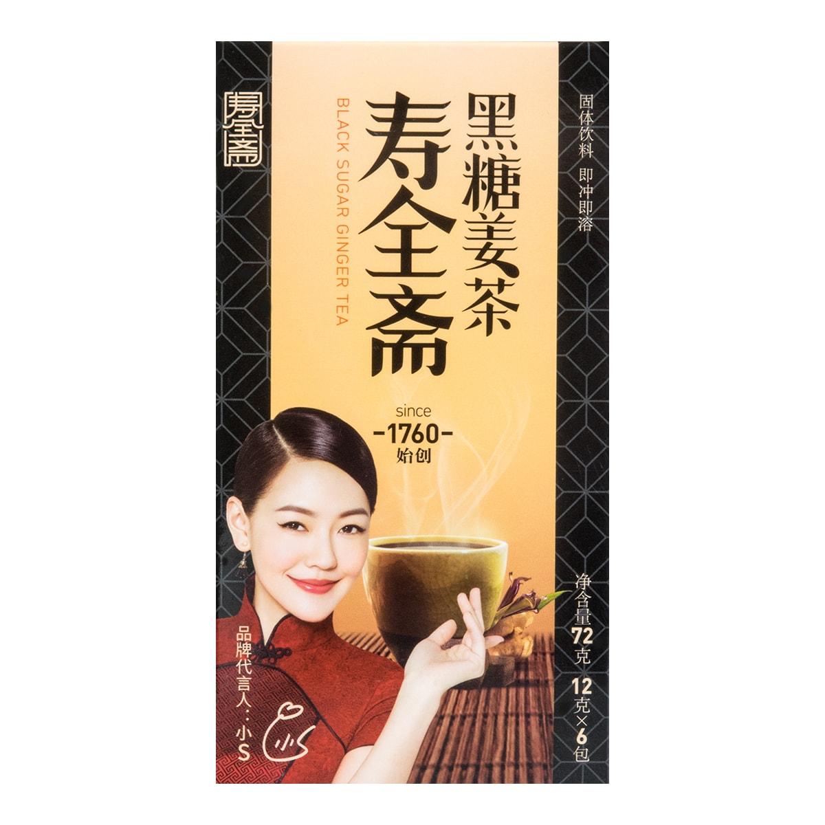寿全斋 速溶姜汁暖贡姜茶 黑糖姜茶 12gx6条 72g