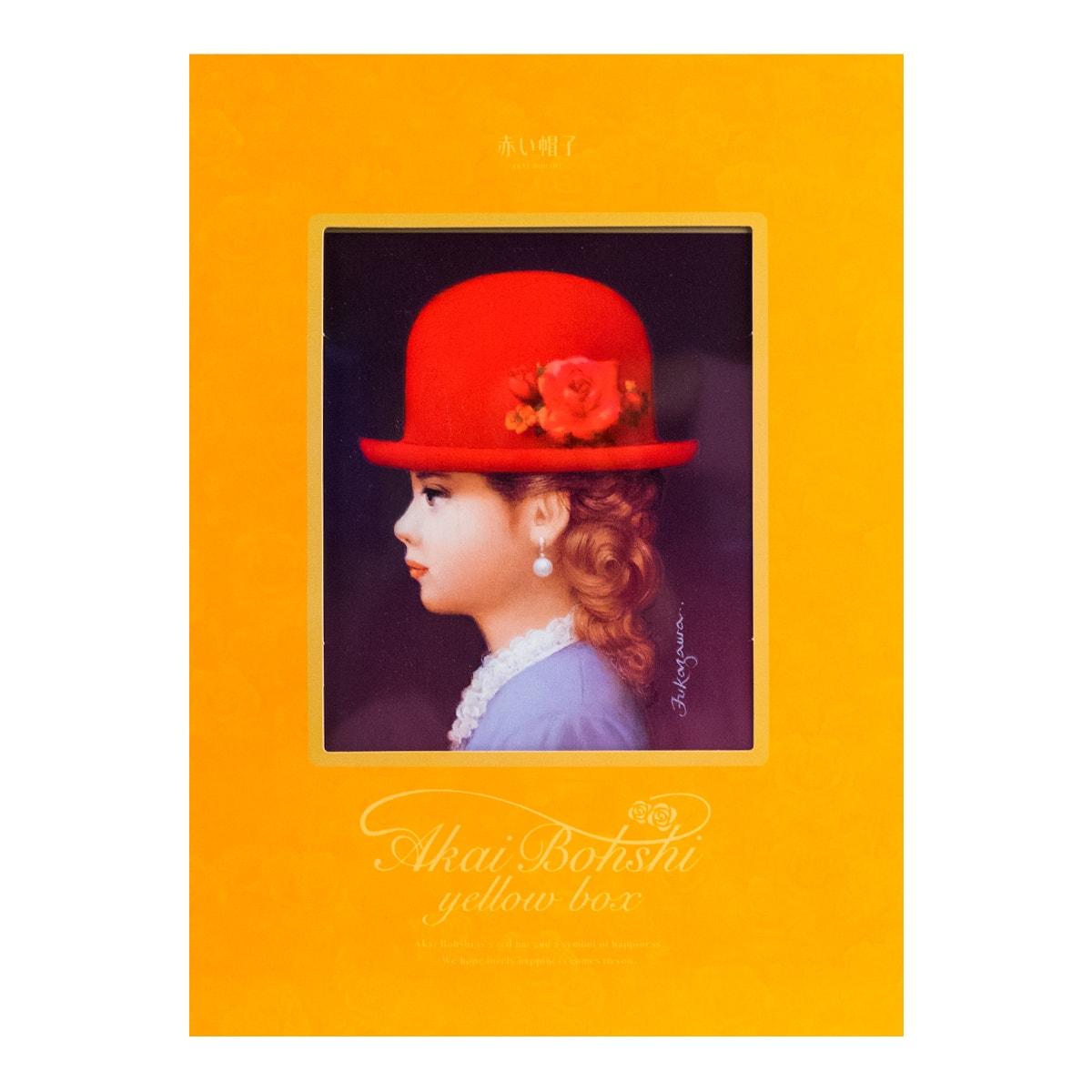 【清仓】日本AKAIBOHSHI红帽子 黄盒子节日饼干礼盒 10种23枚入 136.5g