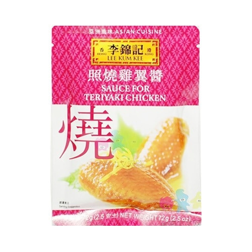 LEE KUM KEE Sauce For Teriyaki Chicken 72g