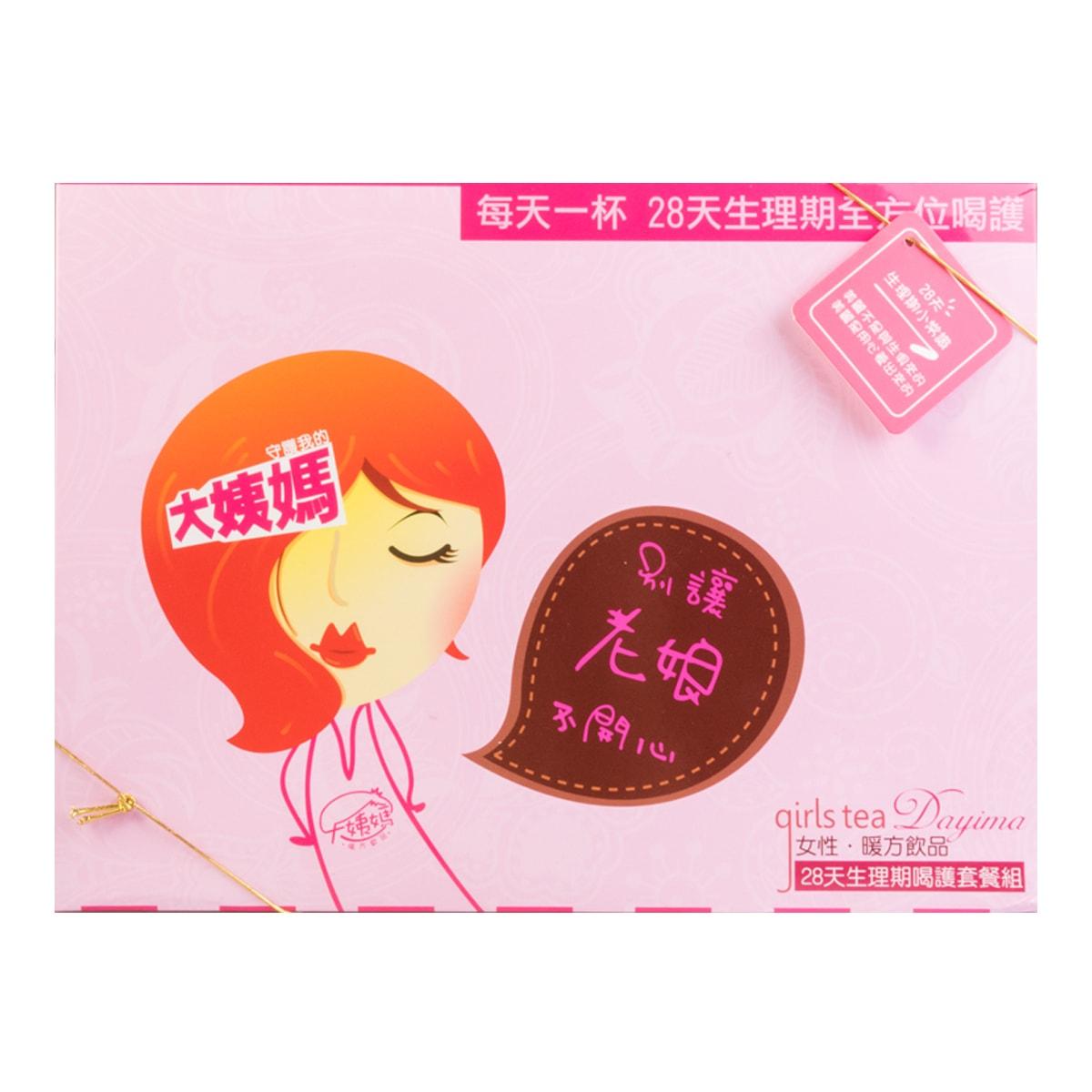 台湾大姨妈 28天生理周期6阶段礼盒茶 28包入 840g