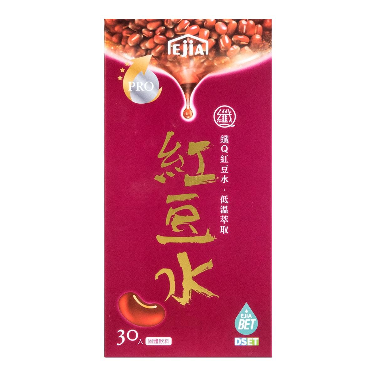 台湾易珈生技 冲泡式红豆水PRO版 2g x 30包入