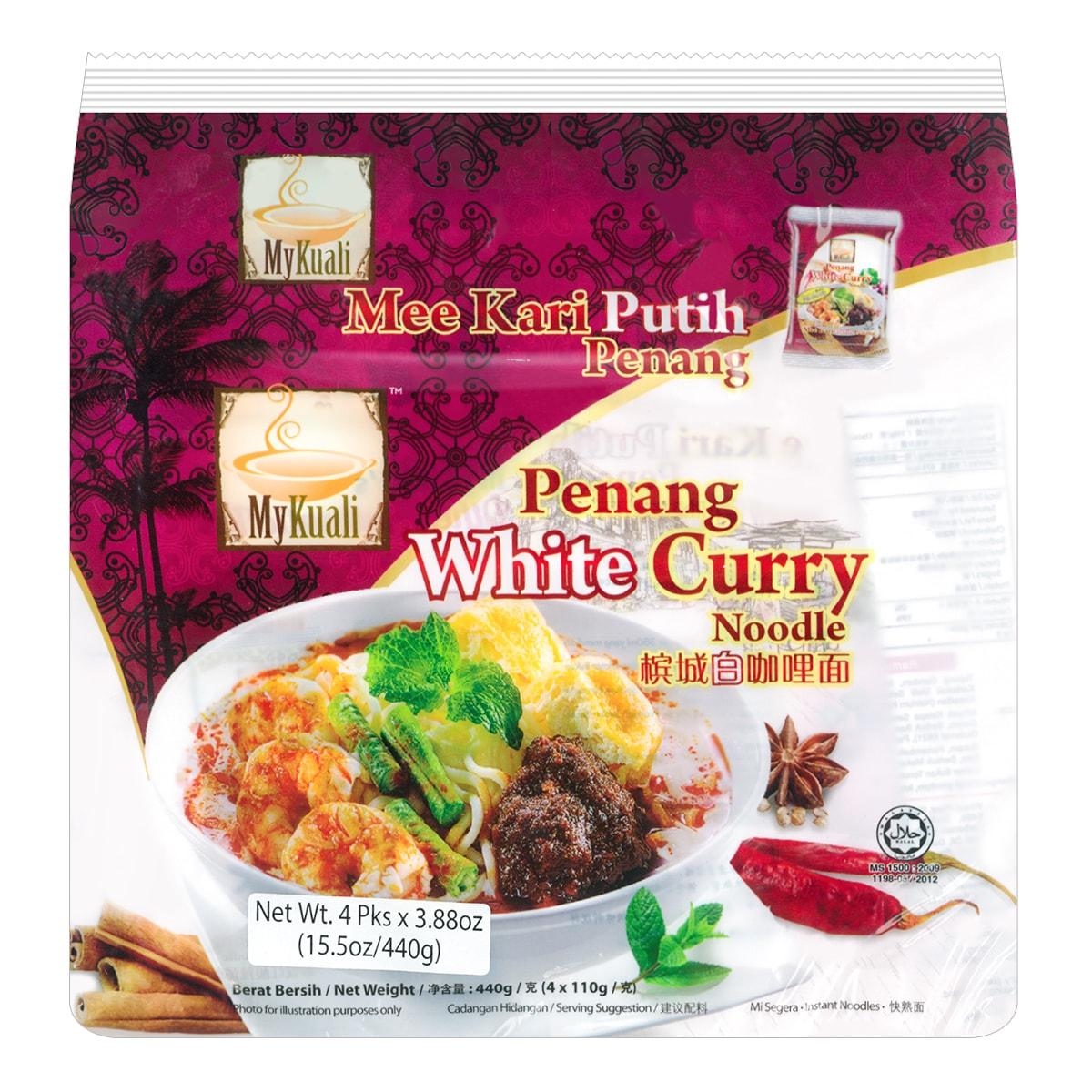 马来西亚MYKUALI 槟城白咖喱面 4包入 440g