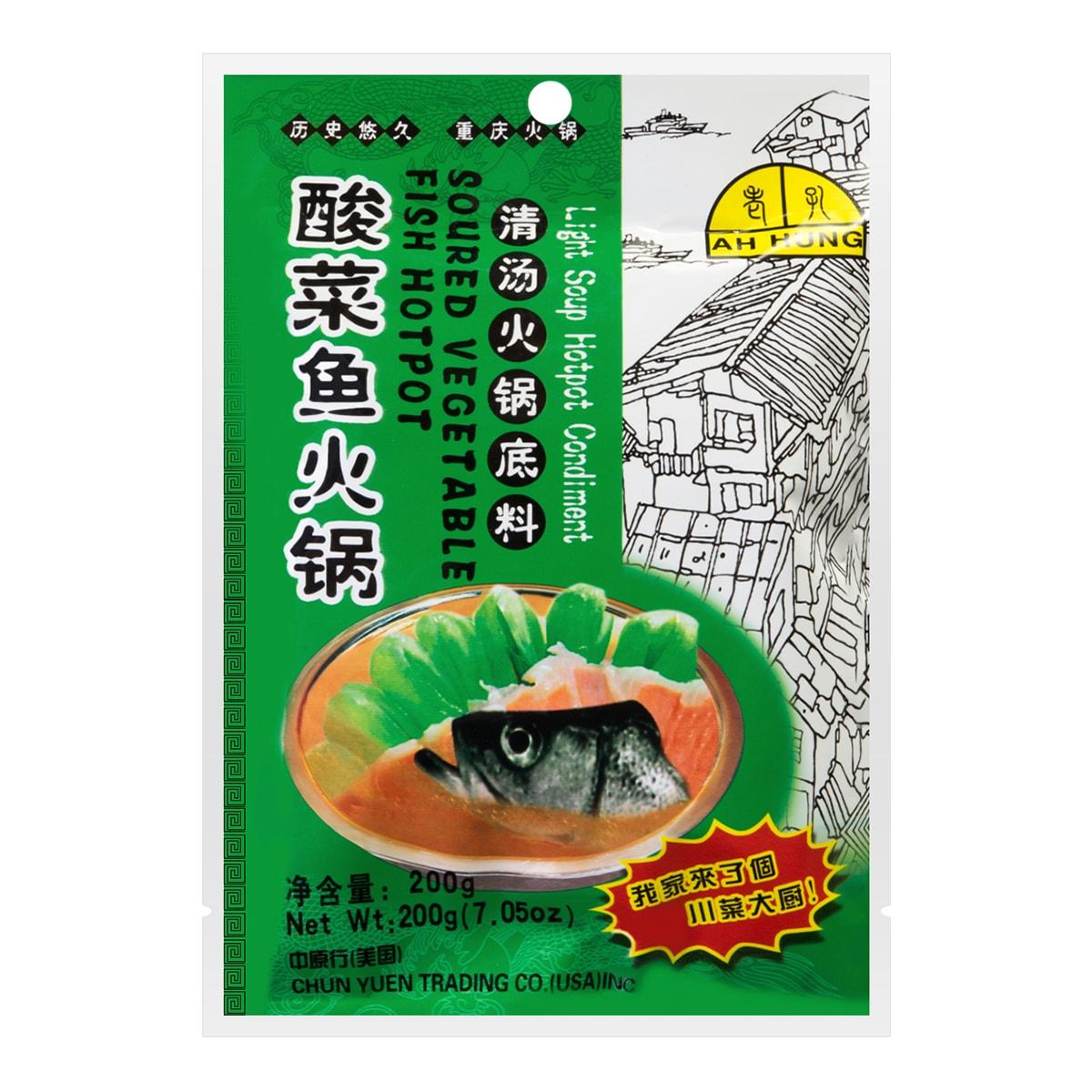 重庆老孔 清汤火锅底料 酸菜鱼火锅 200g