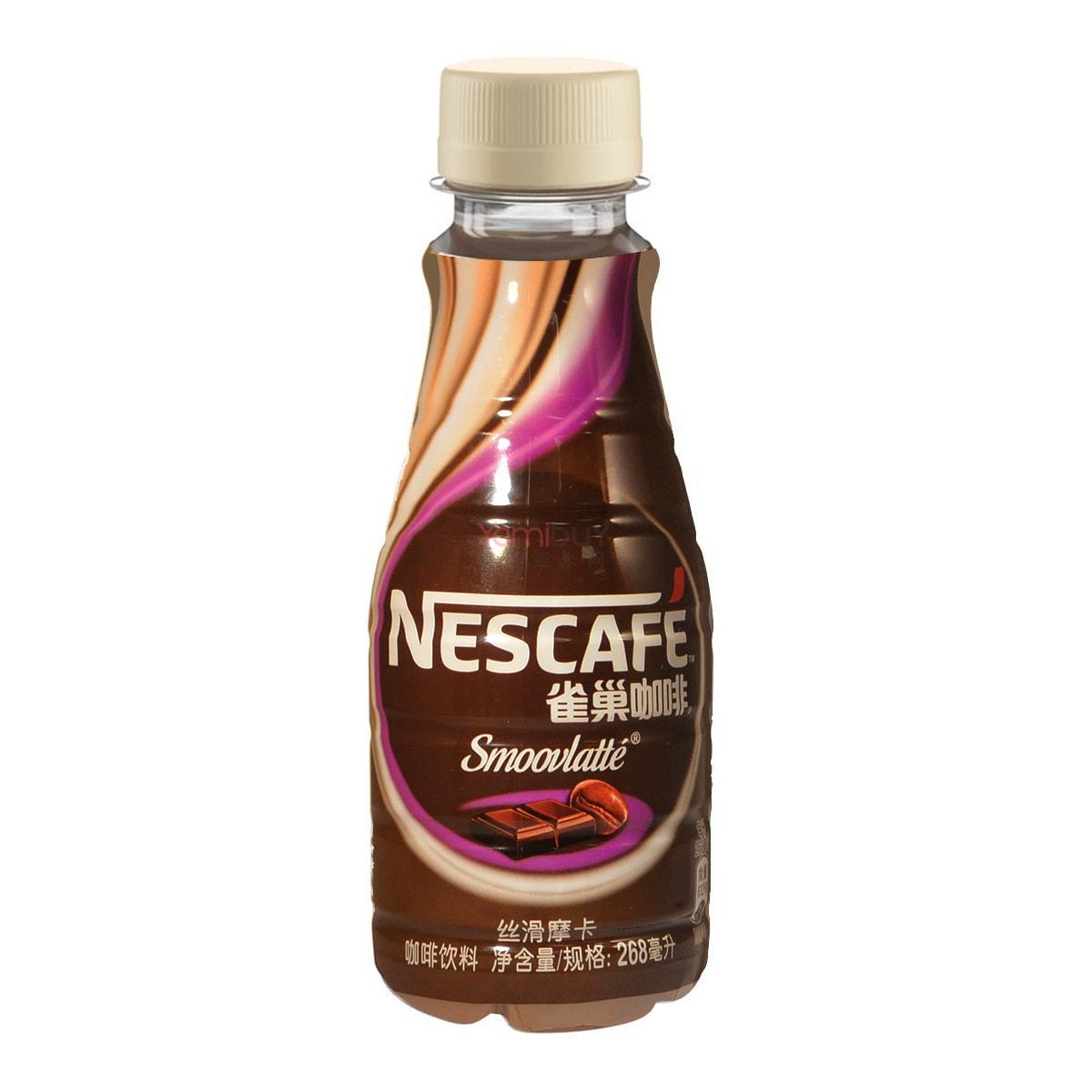 雀巢 丝滑摩卡咖啡 268ml