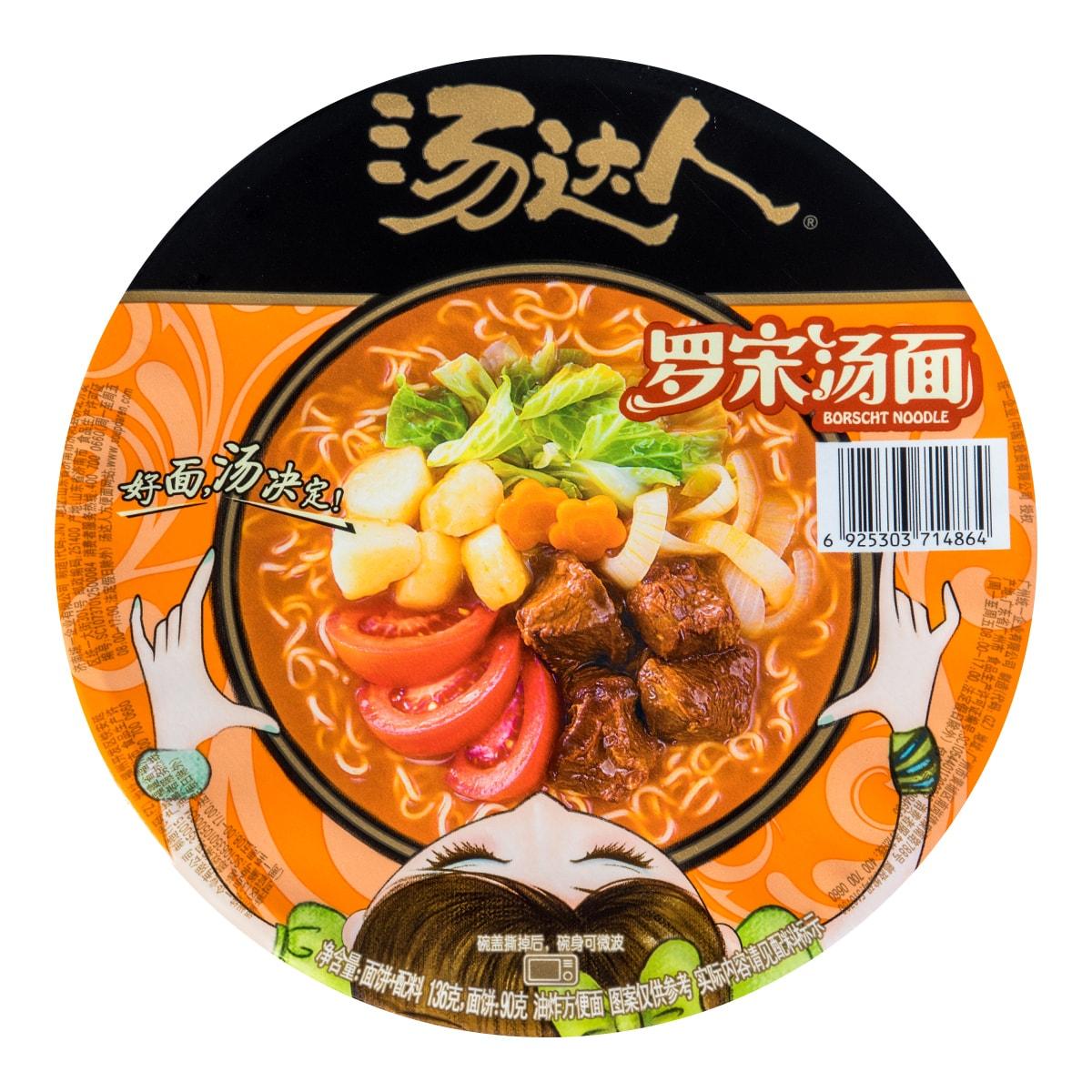 UNIF Soup Daren Borscht Noodle 136g