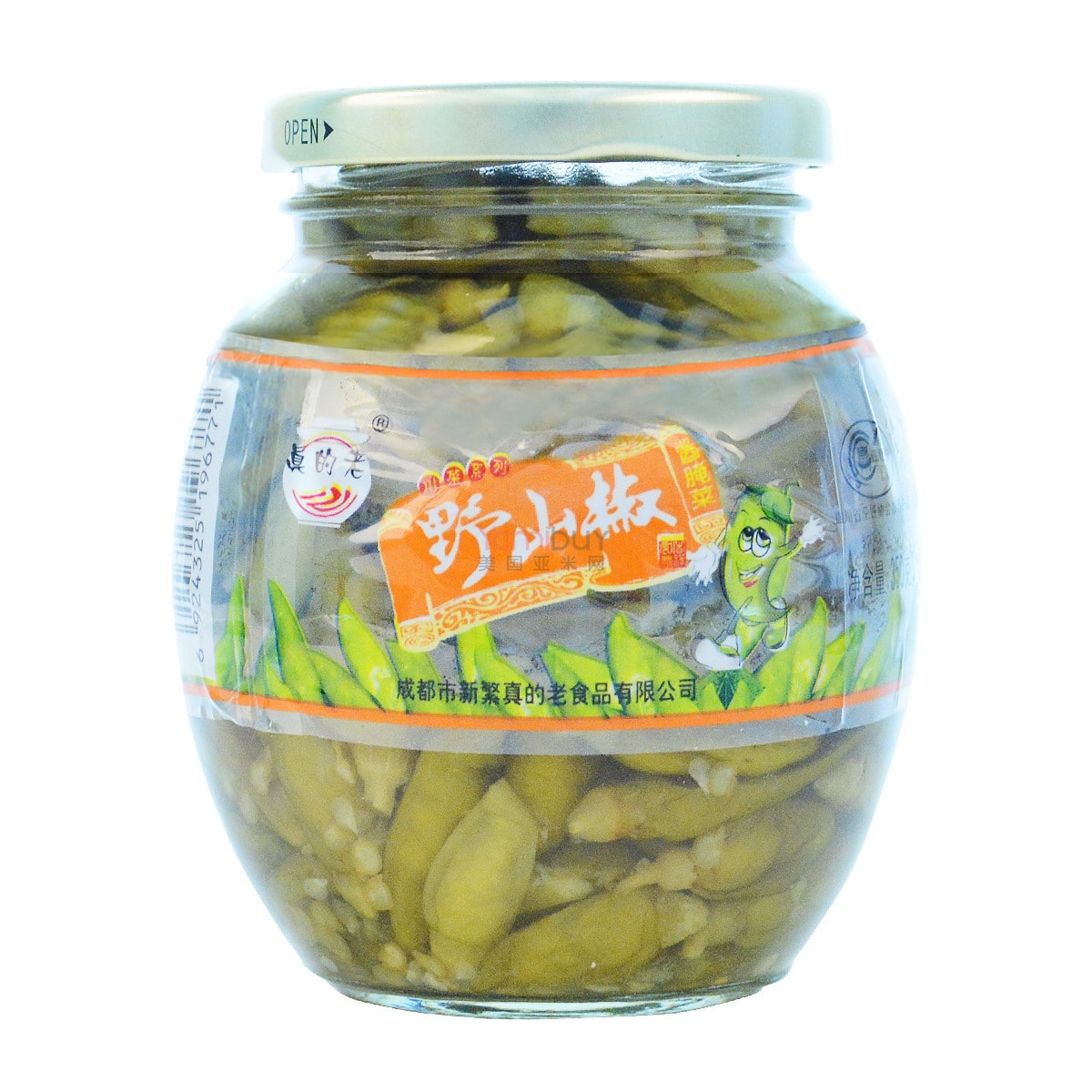 ZHENDELAO Pickled Wild Pepper 350g