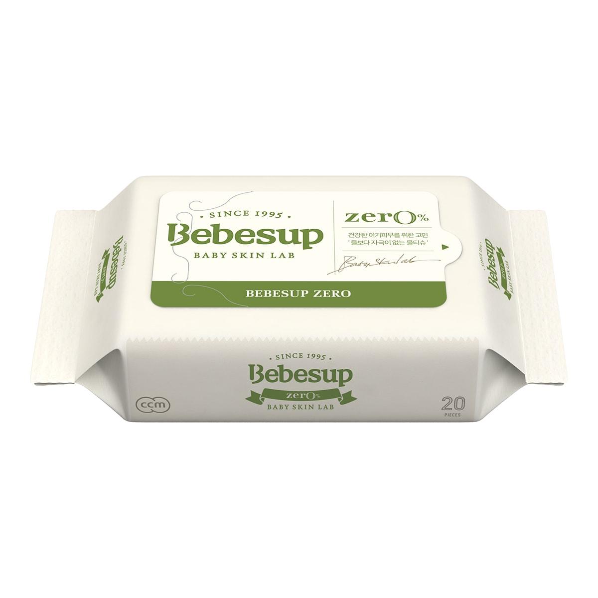 韩国BEBESUP 宝宝湿巾 手口湿巾 优质绿色 ZERO无刺激 携带用 20抽