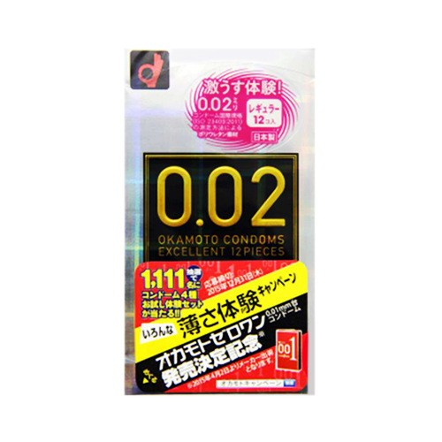日本OKAMOTO冈本 002系列 极致超薄安全避孕套 12个入