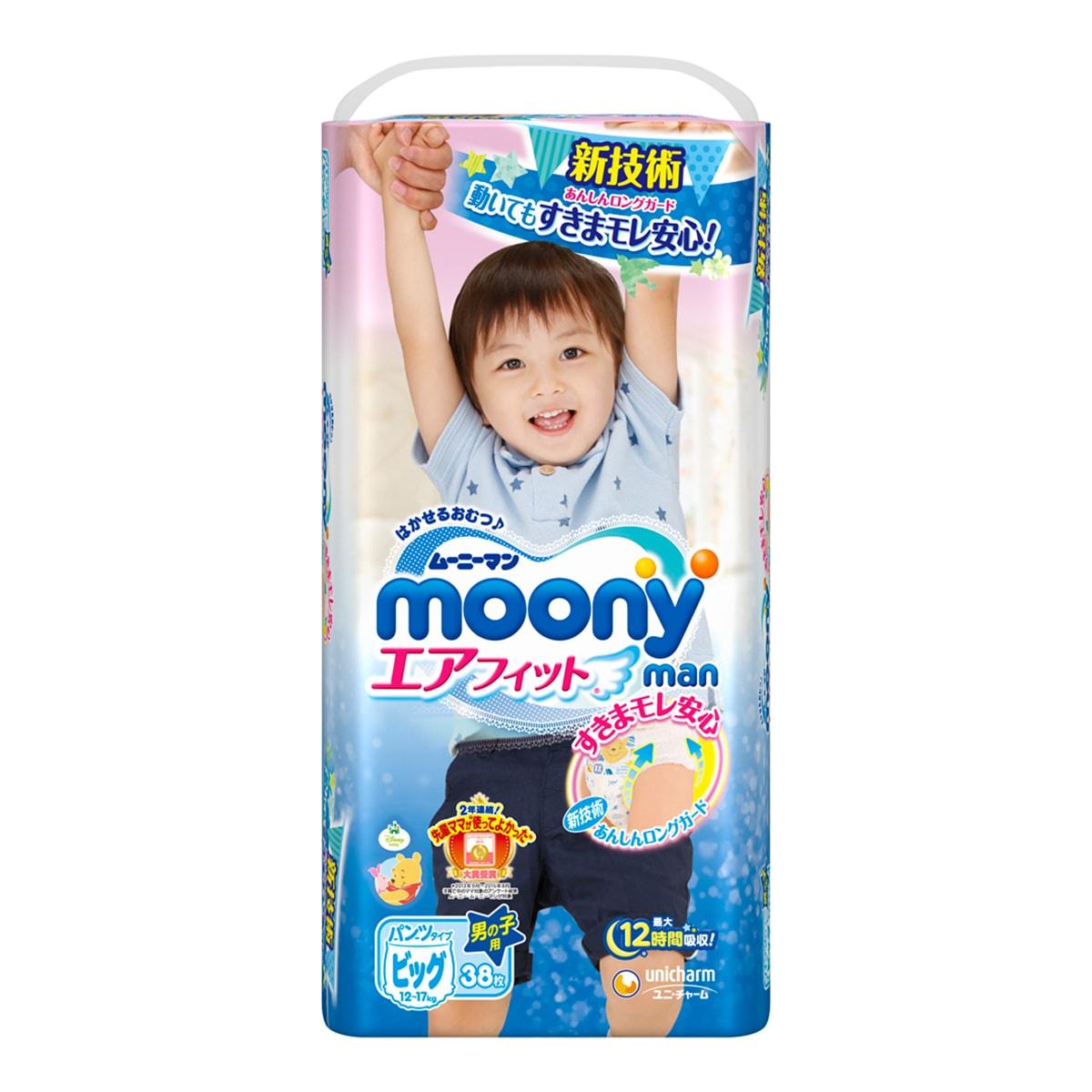 日本MOONY尤妮佳 婴儿尿不湿拉拉裤 男宝宝专用 XL号 12-17kg 38片入