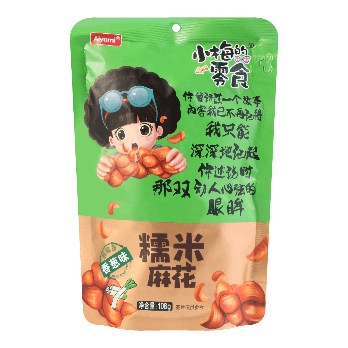 Aiyomi Glutinous Rice Twist Scallion Flavor  108g
