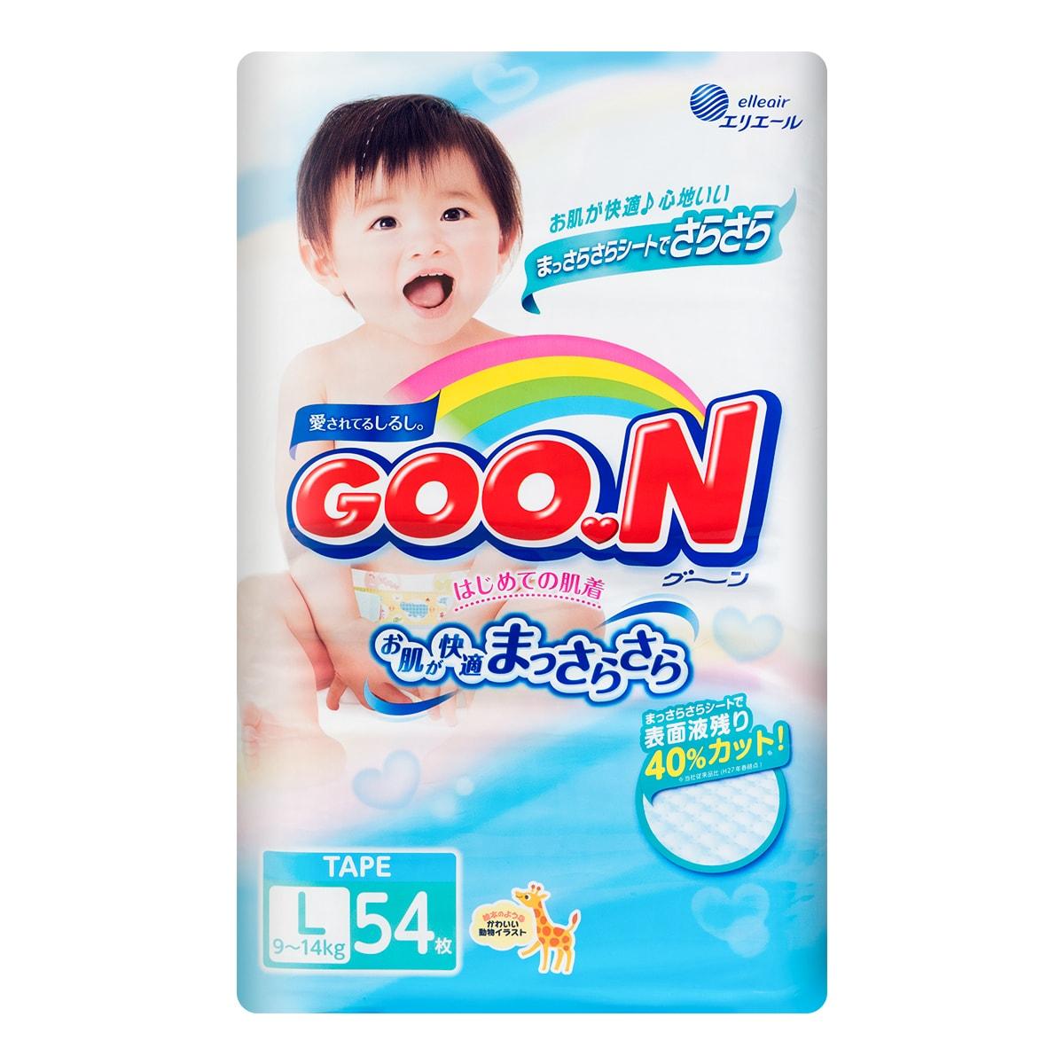 日本GOO.N大王 维E系列 通用婴儿纸尿布 L号 9-14kg (22-37lb) 54枚入 (添加维生素E)