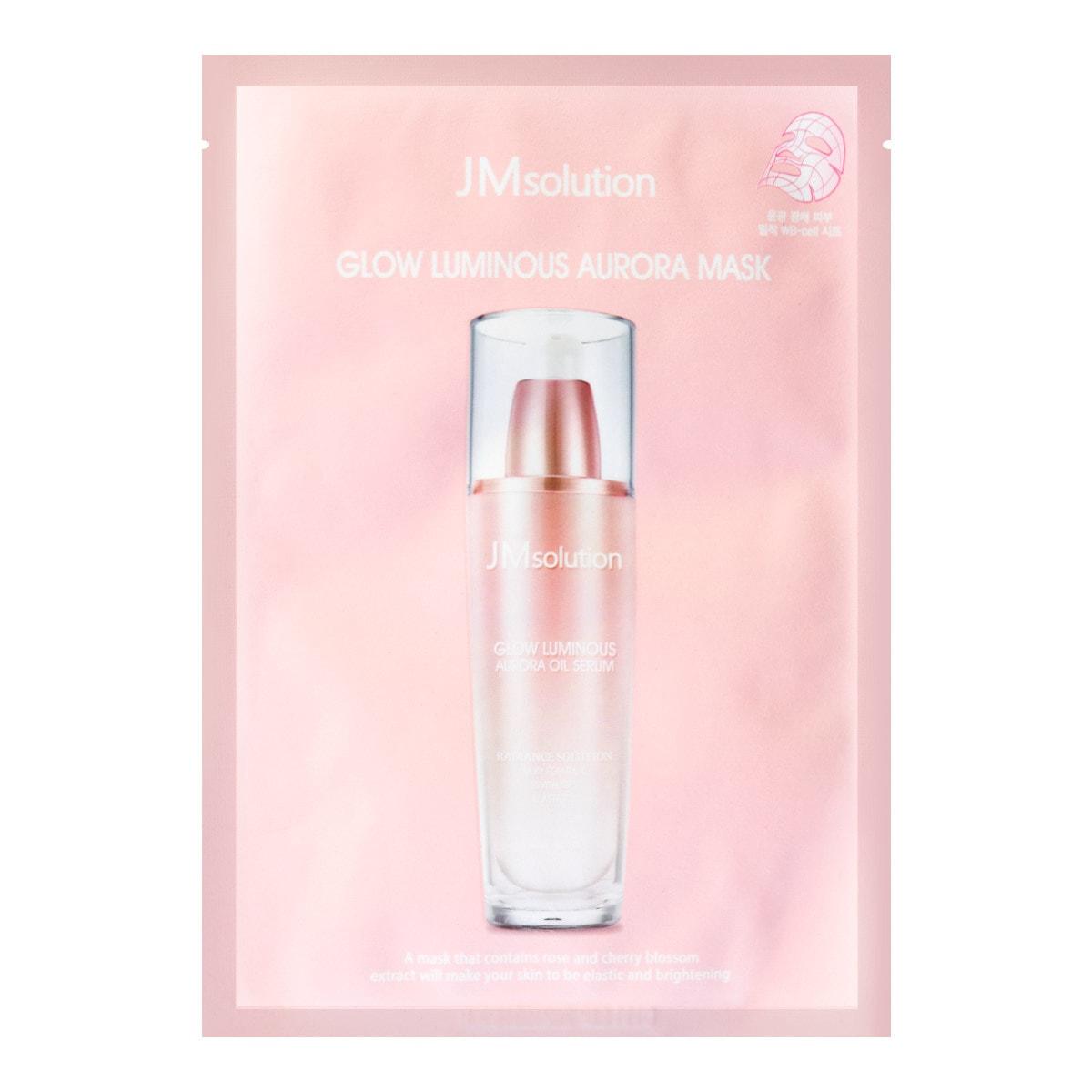 韩国JM SOLUTION 樱花保湿提亮肤色玻尿酸水光面膜 单片入