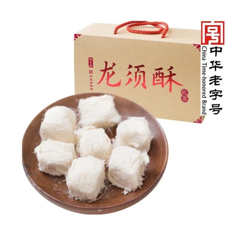 Shen Da Cheng Traditional Pastry-Sesame