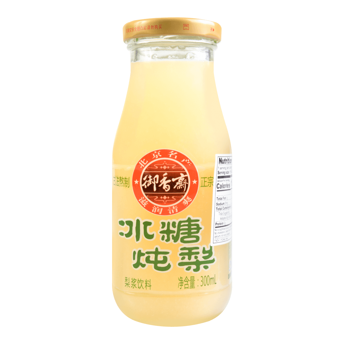 YUXIANGZHAI Rock Sugar Stewed Pear 300ml