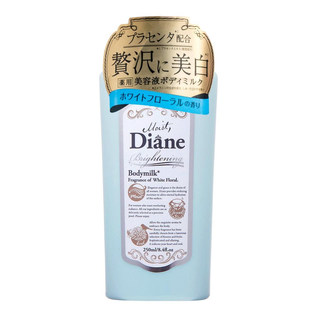 MOIST DIANE Body Milk Brightening White Floral Fragrance 250ml