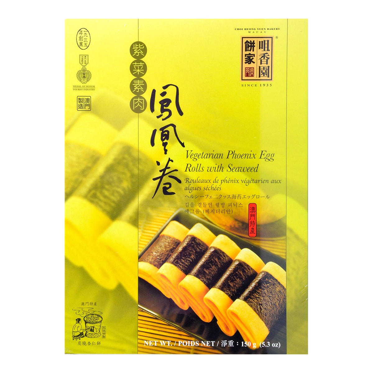 CHIO HEONG YUEN Vegetarian Phoenix Egg Roll With Seaweed 150g