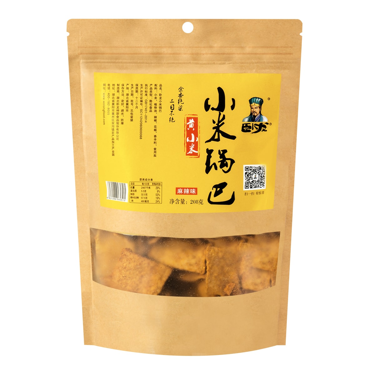 WOLONG Millet Crust Sichuan Spicy 208g