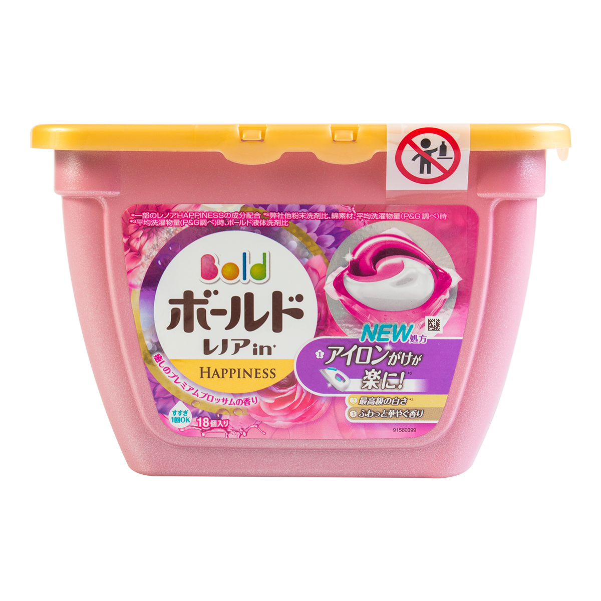PG Japan Laundry Wash Detergent 3D Gel Ball Elegant Blossom  Peony (Includes Fabric Softener) 18tablets 352g