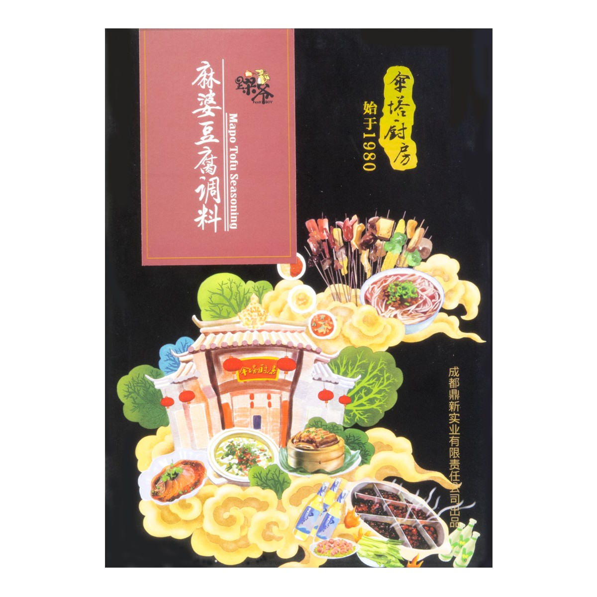 【清仓】躁爷 麻婆豆腐调料 320g