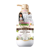 日本MOIST DIANE BOTANICAL 植萃系列 乳木果身体乳 甜蜜花香味 500ml