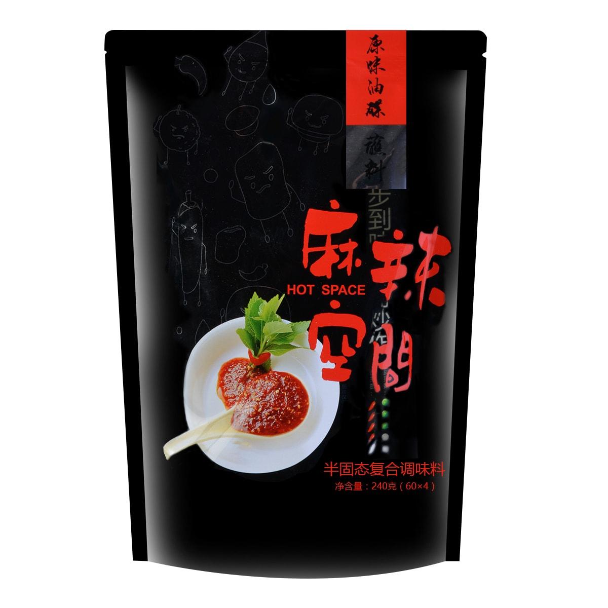 麻辣空间 原味油碟蘸料 半固态复合调味料 240g