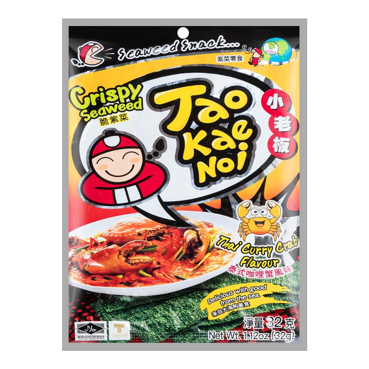 TAO KAE NOI Sriracha Thai Curry Crab Flavor 32g